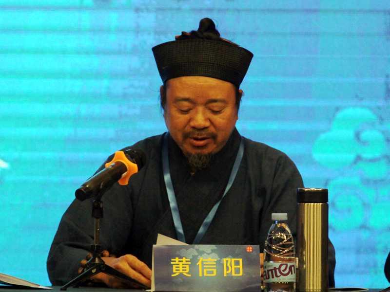 黄信阳:道教刊物是弘扬道教优秀文化的重要载体