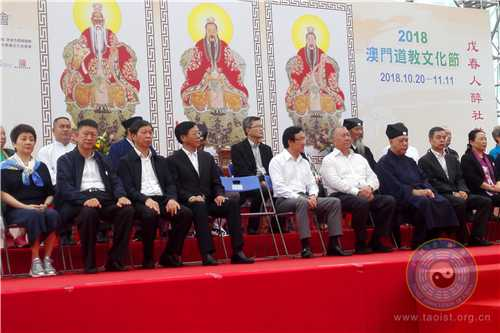 中国道教协会组团赴澳门参加2018澳门道教文化节