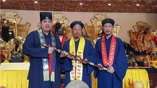 武当山玄天上帝金身驻驾台湾中华道教联合总会玉清圣殿