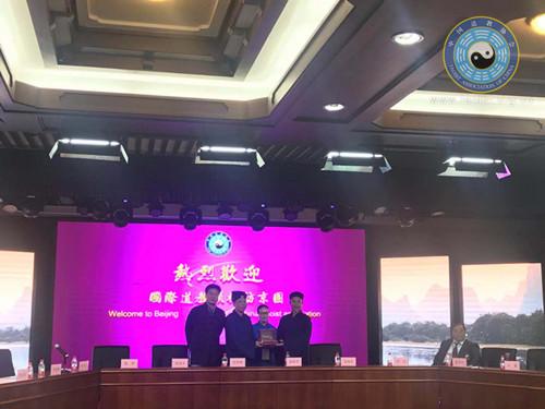 国际道教领袖访京团拜访中国道教协会