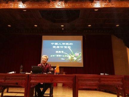 """浦东道教养生委员会举办""""中国传统健康与养生观""""讲座"""