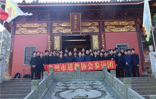 蘇州市道教協會參訪團訪問葛仙山