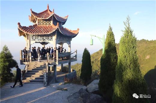 参观葛仙山道教历史文化及自然景观