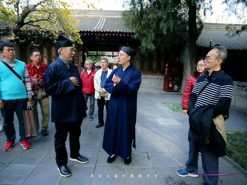 新加坡玉虚道教协会陈军荣道长一行到西安八仙宫参访交流