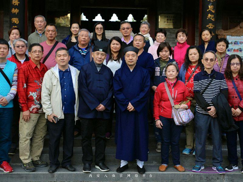 新加坡玉虚道教协会陈军荣道长一行来陕西西安八仙宫参访交流
