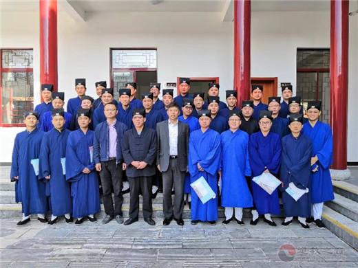 江苏省苏州市道教协会举办青年骨干培训班