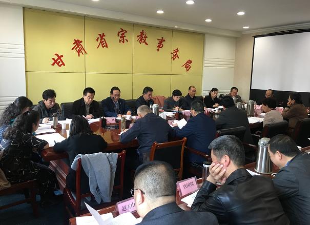 甘肃省直机关检查指导省宗教局党支部建设工作