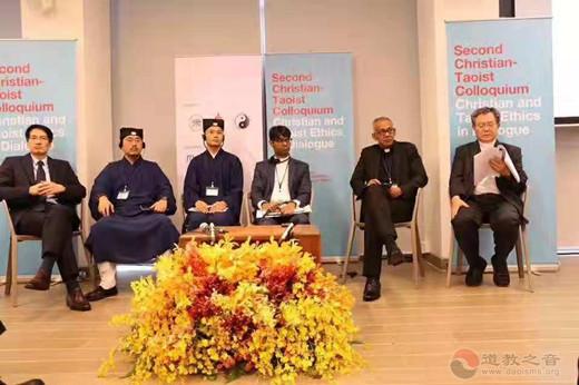 道教之音主編隋玉寶道長受邀參加第二屆基督教與道教研討會