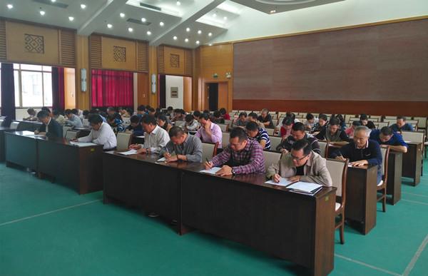 广西民宗委举行宗教工作基本知识测试