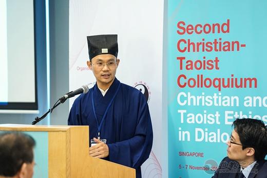 第二届基督教——道教伦理对话研讨会在新加坡召开