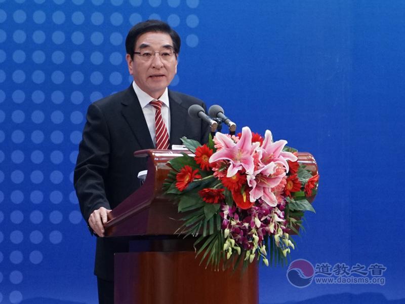 第九届传统文化与生态文明国际研讨会在北京召开