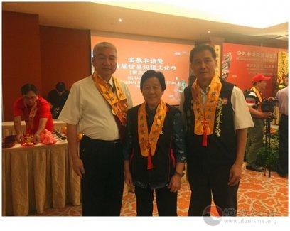 霞浦松山天后行宫出席新加坡宗教和谐暨首届世界妈祖文化节