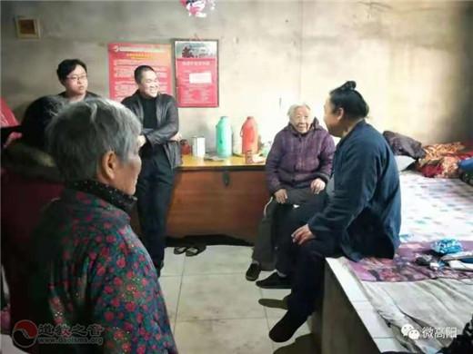 河北省高阳县道教协会帮联扶贫送温暖