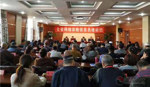 吉林省网络宗教信息员培训班学员到北武当玄帝观调研