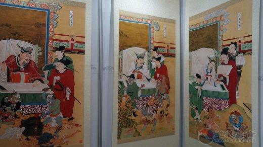 首届高淳道教神像画保护和发展论坛