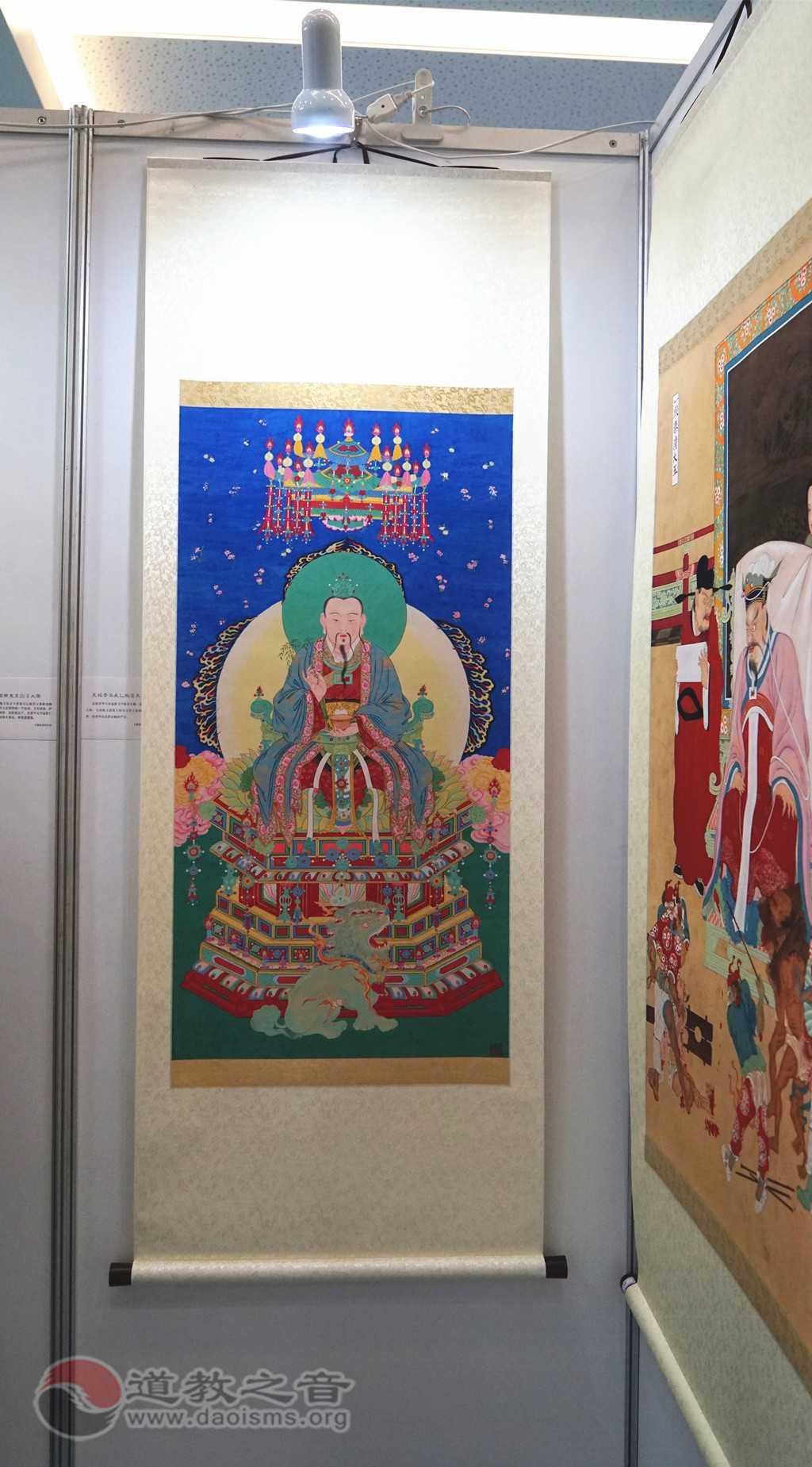 首届高淳道教神像画保护和发展论坛画展图集