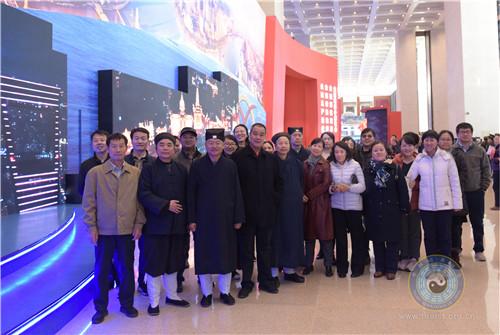 中国道协教职员工和中国道教学院师生参观庆祝改革开放40周年大型展览_参观-展览-改革开放-道教-中国