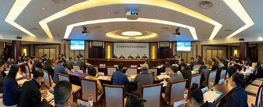 """""""2018年中国宗教法治高端论坛""""在杭州举行"""