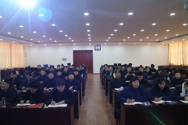 河南省道教协会在安阳举办政策法规培训班