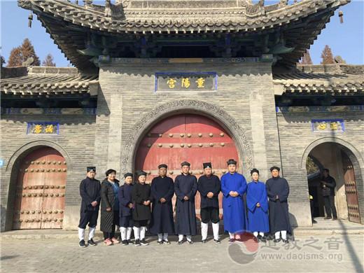 聊城道教协会一行参访陕西道观