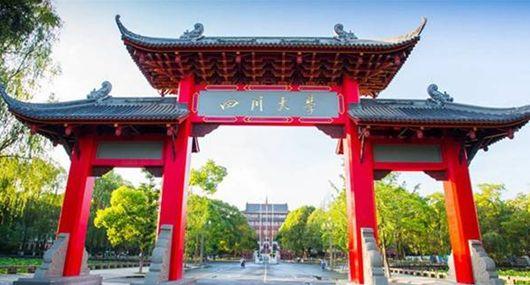 四川大学道教与宗教文化研究所讲座预告