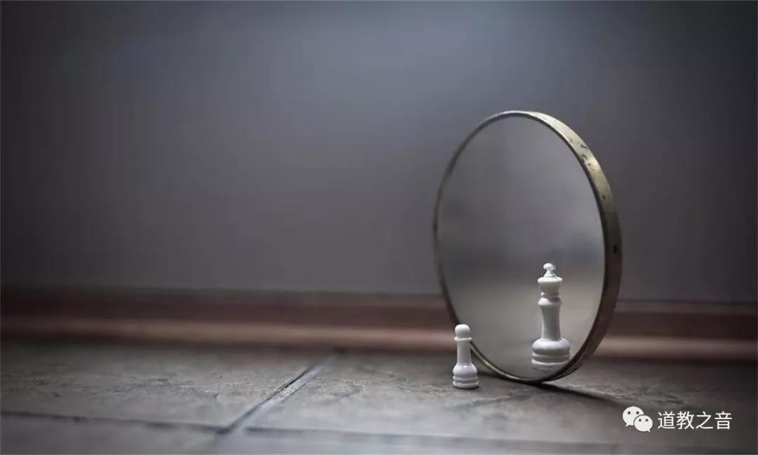 """道长曰,每个人都要学会""""照镜子"""""""
