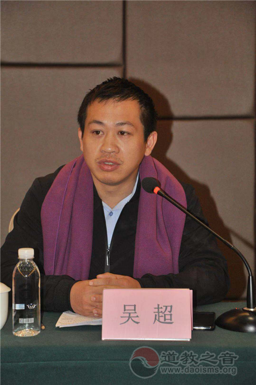 江西省樟树市道教协会成立暨第一次代表会议隆重召开