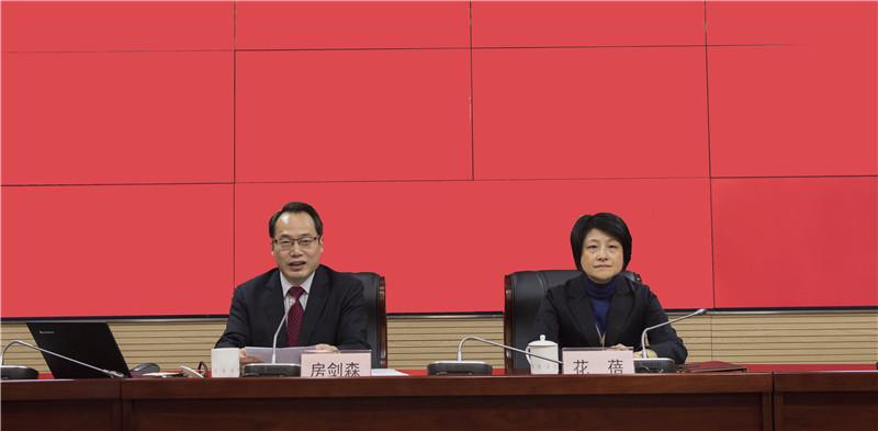 上海市民族宗教局召开会议推进落实机构改革工作