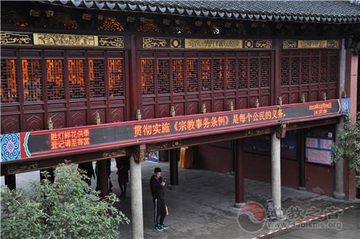 """上海城隍庙积极开展""""国家宪法日""""宣传活动"""