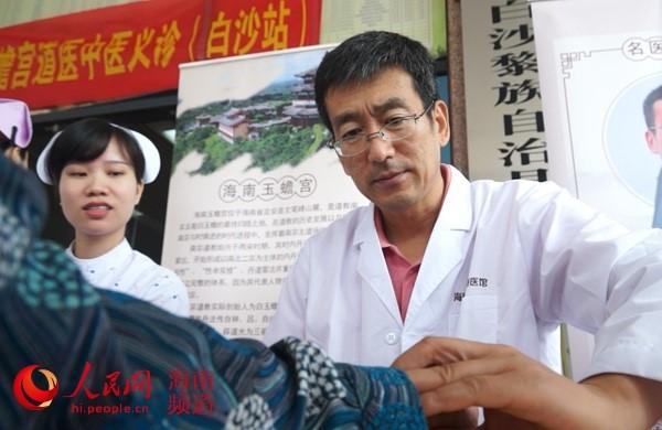 海南玉蟾宫义诊活动 名医为少数民族群众提供健康服务
