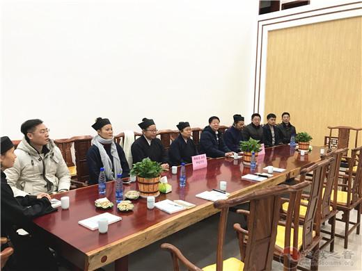 吉林省四平市宗教代表团到南岳衡山道院考察交流