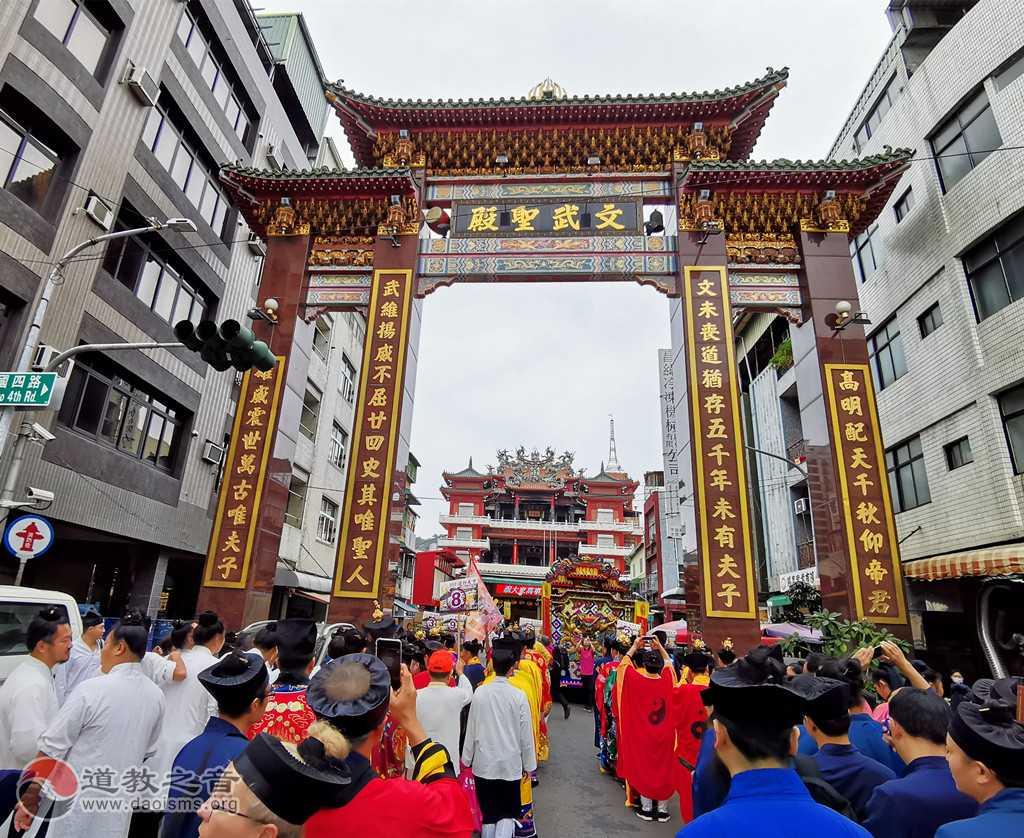 李光富会长出席戊戌年道行天下神尊巡台活动