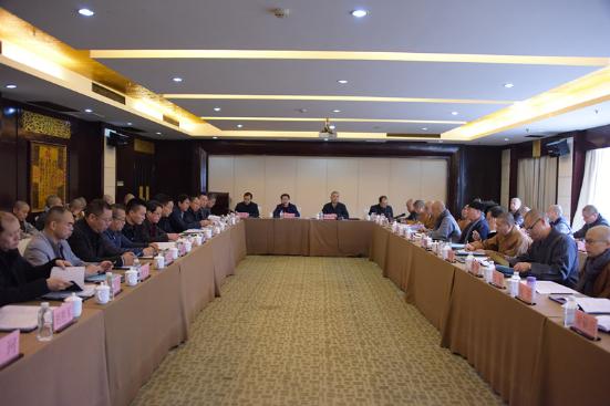 浙江省宗教院校工作座谈会在宁波召开