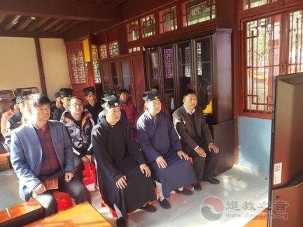 云南省道教協會集中收看慶祝改革開放40周年大會