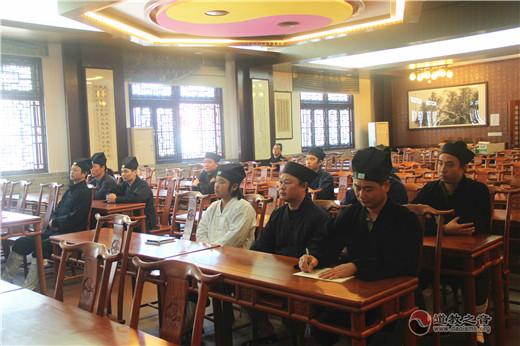 广州纯阳观全体道众观看庆祝改革开放四十周年大会直播