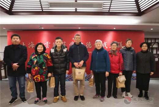 上海白云观慈爱功德会举行成立仪式