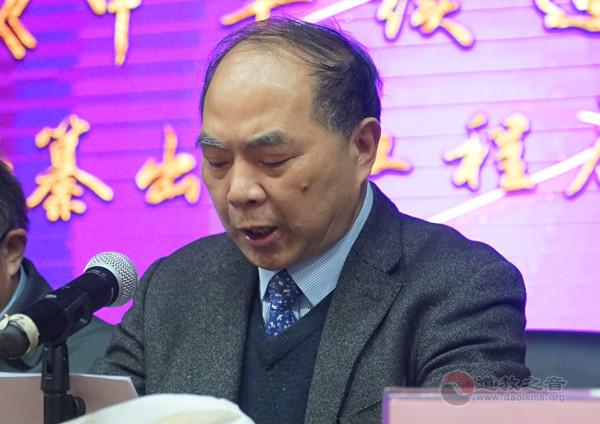 《中华续道藏》编纂出版工程正式启动