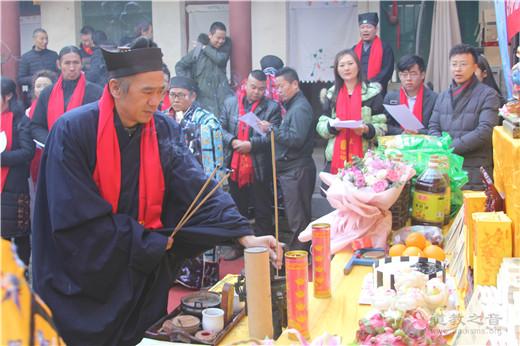 戊戌年道教慈善节庆活动在西安青华宫举行