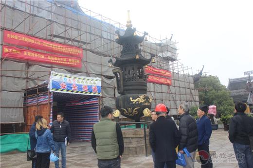 苏州玄妙观三清殿修缮施工一标段通过阶段性工程验收