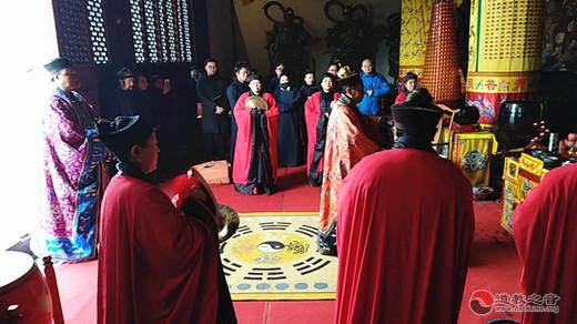 山西省北岳恒山三元宫举办冬至节庆典活动