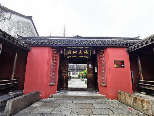 杭州張大仙廟