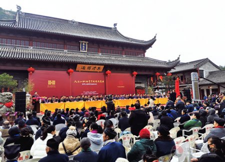 天台山桐柏宫方丈升座庆典暨浙江道教学院揭牌仪式隆重举行