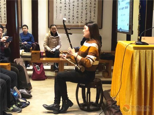 上海城隍庙道乐团举办道教音乐专题讲座