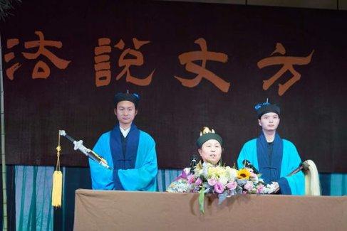 黄至安方丈:以慈心体道心 以道心聚人心——关于道教中国化的几点体会