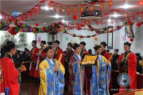 中国道教学院举办2019迎新年联欢会