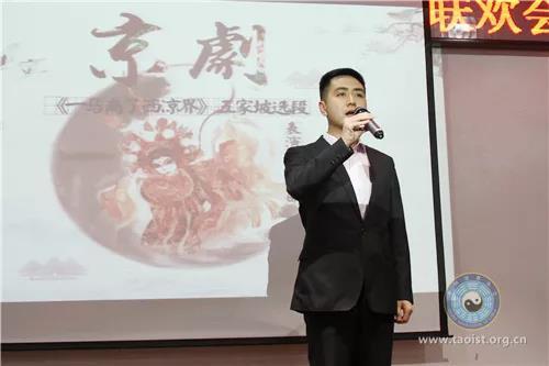 国家京剧院演员张奕明演唱京剧《一马离了西凉界》