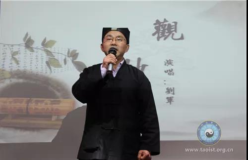 刘军老师演唱《观妙》