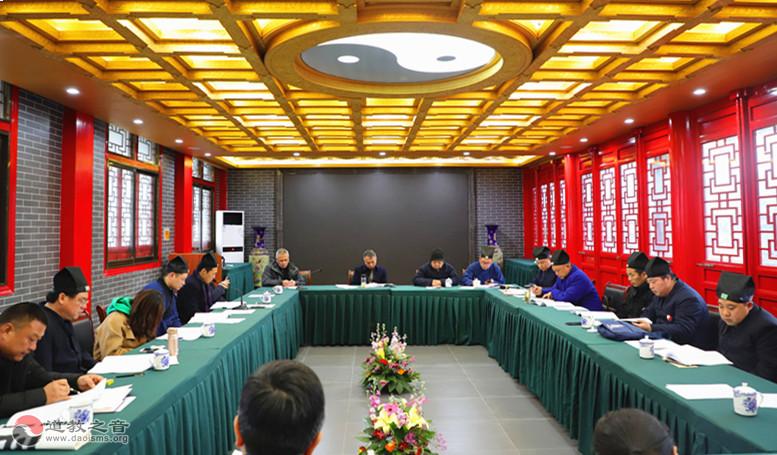 南通市道教协会召开五届一次常务理事会