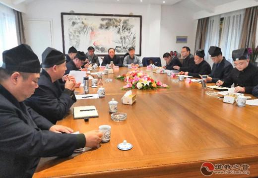 苏州市道教协会召开2018年年终述职测评会议