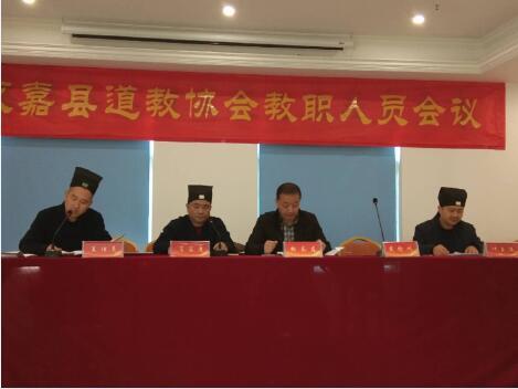 温州永嘉县道教协会举办教职人员培训会议